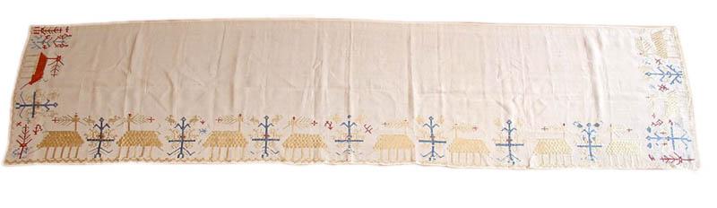 Patmos Silk Floss Embroidery