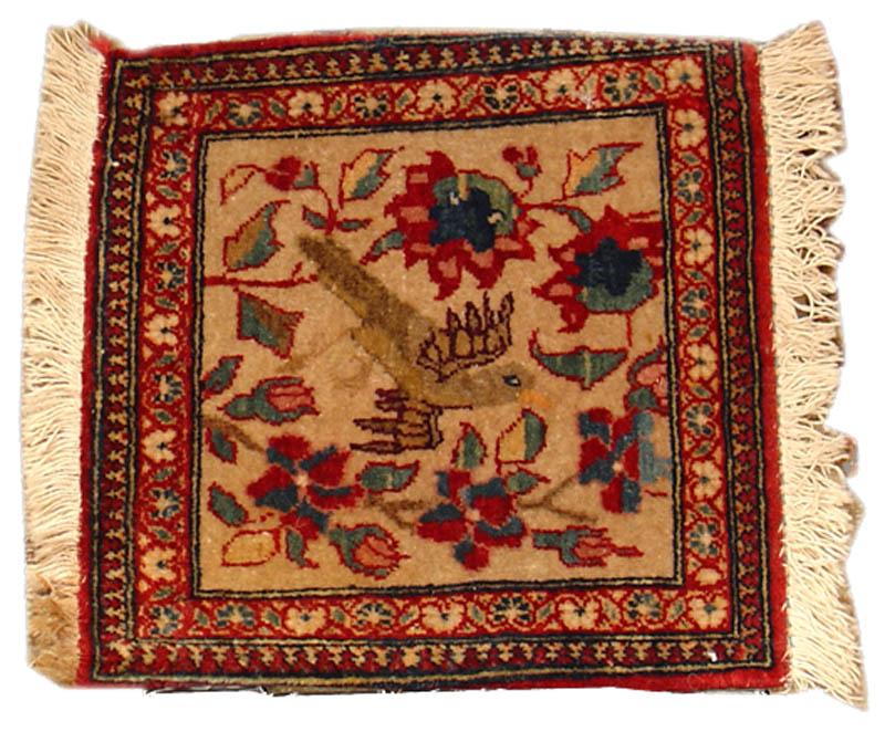 Isfahan Mat